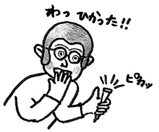 2016161575.jpg