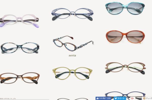 掛けたいメガネを楽しもう!サムネイル