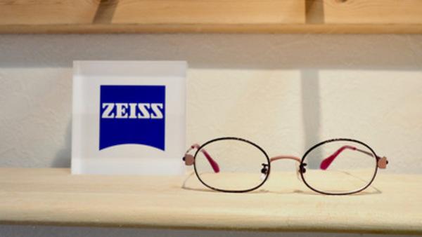 ZEISSレンズでプリズムメガネを作成しました。サムネイル