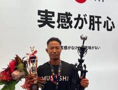 下田出身の仁選手が優勝しました!!サムネイル